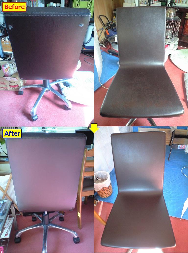 東急イン 客室の椅子